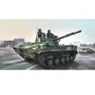 Maquette de char Russian BMD-4 Airborne Fighting 1/35