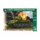 Maquette de char T-34\76 of Chelyabinsk Plant Tankograd 1/35