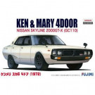 Maquette de Nissan Skyline 2000gt-X 1972 1/24 Fujimi