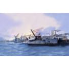 """Maquette de sous marin """"SURCOUF"""" - Marine Nationale (1/350)"""