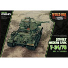 Maquette T-34/76 CHAR SOVIETIQUE  - SERIE WORLD WAR TOON